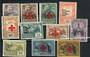 PORTUGAL 1936 Franchise Stamps issued to the Red Cross. Set of 12 x the 40c.. - 20200 - LHM