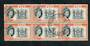 FIJI 1959 Elizabeth 2nd Definitive £1 in block of six. Wmk Mult Script CA. - 20203 - FU