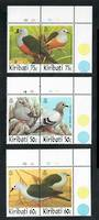 KIRIBATI 1997 Birds. Set of 6 in joined pairs. - 20206 - VFU