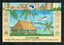 SAMOA 1984 Ausipex International Stamp Exhibition miniature sheet. - 20213 - UHM