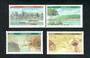 CANADA 1992 International Youth Stamp Exhibition. Set of 4 including joined pair. - 20217 - UHM