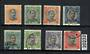 ICELAND 1921 Officials. Set of 8. Lovely fresh colours. One missing perf on top of 10aur. - 20232 - FU