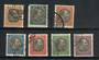 ICELAND 1902 Officials. Set of 7. Considered by my vendor to be undercatalogued and scarce. - 20246 - VFU