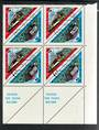 NOUVELLES HEBRIDES 1974 New Post Office. Block of 8 in joined pairs. - 20258 - VFU