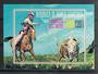 EQUATORIAL GUINEA Miniature sheet with excellent action picture of cattle beast. - 20259 - UHM