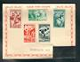 MONACO 1948 Olympics. Set of 5. In a package supplied by a dealer. Labelled