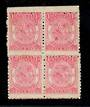TONGA 1892 Definitive 1d Bright Rose. Block of 4. It may be that the bottom right staamp is SG 10c (catval £100). - 20310 - MNG