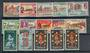 TONGA 1968 Surcharge Definitives. Set of 15. - 20318 - Mint