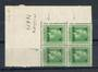NEW ZEALAND 1915 Geo 5th War Stamp. Corner block of 4 with missing perfs. - 20332 - UHM