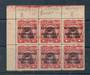 COOK ISLANDS 1935 Silver Jubilee 1d in Block of 6 with both flaws. Rust. - 20340 - Mint