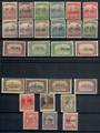 FIUME 1918 Definitives. Set of 26. Includes the Carles and Zita issues and the war charity issues. - 20354 - Mint