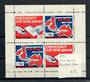 GREAT BRITAIN 1971 Emergency Mail miniature sheet. - 20386 - UHM