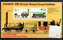 GREAT BRITAIN 1980 Stampex miniature sheet featuring Trains. - 20393 - UHM