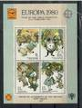 GREAT BRITAIN 1980 Europa Year of the Child Exhibition. Miniature sheet issued by authority GPO but not listed by SG. - 20399 -