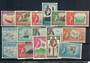 SOLOMON ISLANDS 1956 Elizabeth 2nd Definitives. Set of 17 except missing the 5/- cat £15.00. - 20423 - LHM