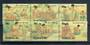 TOKELAU ISLANDS 1990 Mens Handicrafts. Set of 6 in strips of 3. - 20431 - UHM