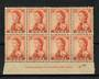 FIJI 1959 Elizabeth 2nd Definitive 2½d Orange-Brown in Plate Block of 8. - 20448 - UHM