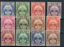 BURMA 1948 First Anniversary of the Murder of AngSan and His Ministers. Set of 12. - 20451 - Mint