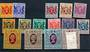 HONG KONG 1982 Definitives. Set of 16. - 20452 - UHM
