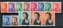 HONG KONG 1962 Elizabeth 2nd Definitives. Set of 13 to the $5. - 20454 - LHM
