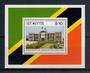 ST KITTS 1994 Centenary of the Treasury Building. Miniature sheet. - 20464 - UHM