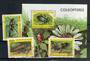 GUINEA 1998 Set of 6 and miniature sheet. Beetles. - 20490 - CTO