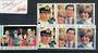 GUERNSEY 1981 Royal Wedding. Set of 7. Lower values in joined strips. - 20495 - UHM