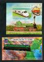 GUINEA 1985 Trains. 2 Miniature sheets. - 20516 - UHM