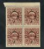 COCHIN 1942 Official 6 pies Red-Brown in block of 4 with overprint offset on the reverse. - 20528 - UHM