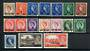 British Postal Agencies in Eastern Arabia 1960 Elizabeth 2nd Definitives. Set of 15. - 20539 - UHM