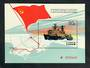 RUSSIA 1977 Journey to the North Pole of the Ice Breaker Arktika. Miniature sheet. - 20540 - UHM