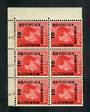 MOROCCO AGENCIES 1936 Edward 8th 10c on 1d Scarlet. Block of six. Top right of sheet with row 1/10 and 1/11 with long surcharges