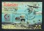 TOKELAU ISLANDS 1995 Chinese New Year. Year of the Pig. Miniature sheet overprinted for