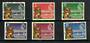 SINGAPORE 1959 New Constitution. Set of 6. - 20576 - UHM