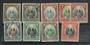 KEDAH 1937 Definitives. Set of 9. The 12c 30c and 50c are vfu. The others are mint. - 20578 - Mixed