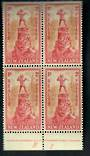 NEW ZEALAND 1945 Health 2d + 1d Carmine and Brown. The rare plate block B2 in the prescribed block of 4. Tine spot. - 20603 - UH