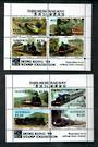 AUSTRALIA 1994 Thirlmere Railway. Pair of miniature sheets overprinted for the Hong Kong '94 International Stamp Exhibition. - 2