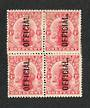 NEW ZEALAND 1909 1d Dominion Officials. Offset printing. Block of 4 ( 2 pairs held by hinges). - 20623 - Mint
