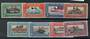 SUDAN 1950 Official Air. Set of 8. - 20753 - UHM