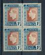 SOUTH AFRICA 1937 Coronation 1/- in block of 4 with the missing hyphen. - 20768 - UHM