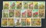 SOUTH AFRICA 1977 Definitives Proteas and other Succulents. Set of 21. - 20770 - VFU