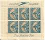 SOUTH AFRICA 1941 Definitive 1½d Blue-Green and Yellow-Buff. Booklet Pane. - 20790 - UHM