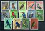 BOTSWANA 1967 Definitives. Birds. Set of 14. - 20793 - UHM