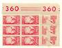 SOUTH AFRICA 1942 War Effort 1d Carmine. Block of 6. with upper selvedge advertising labels. - 20799 - UHM