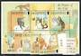 ALDERNEY 1996 Domestic Cats. Set of 6 and Miniature sheet. - 20803 - UHM