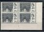 GREAT BRITAIN 1966 Westminster Abbey 2/6. Nice block of 4. - 20809 - UHM