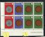 GUERNSEY 1979 Definitives. Two Booklet Strips of SG 178a in plate block. Not readily available. - 20825 - UHM