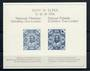 SOUTH AFRICA 1976 Elpex National Stamp Exhibition East London miniature sheet. - 20842 - UHM