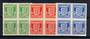 GUERNSEY 1941 Definitives. Set of 3 in blocks of 4. Two hinged copies of each set and two never hinged. - 20853 - Mixed