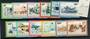 GUERNSEY 1982 Postage Due. Scenes. Set of 12. Face £2.75. - 20856 - UHM